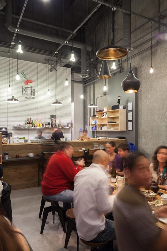 Tsuki Japanese Restaurant Vancouver
